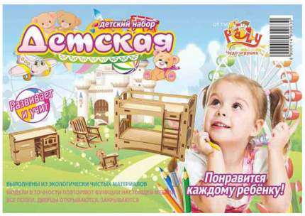 Конструктор деревянный Polly Детская ДК-1-01