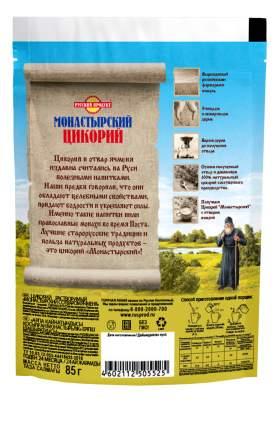 Цикорий монастырский с отваром ячменя Русский Продукт 85 г