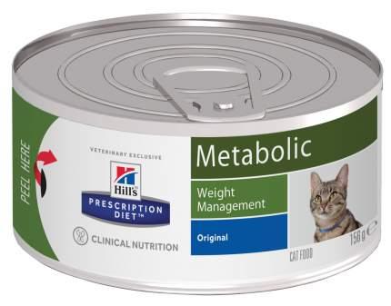 Консервы для кошек Hill's Prescription Diet Metabolic, мясо, 12шт, 156г