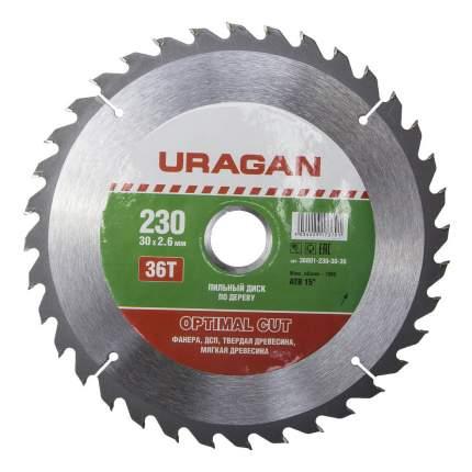 Пильный диск по дереву  Uragan 36801-230-30-36