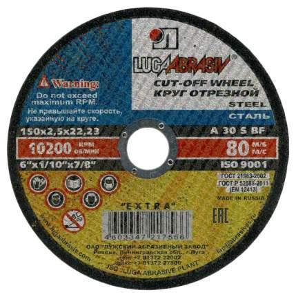 Диск отрезной абразивный по металлу для УШМ ЛУГА 3612-150-2,5