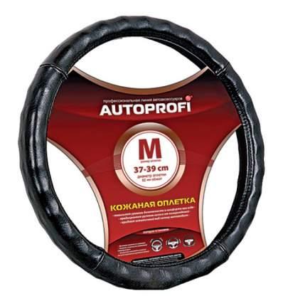 Оплетка на руль Autoprofi AP-765 BK (M)