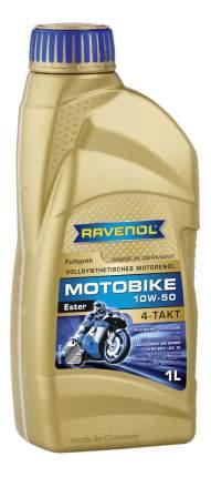 Моторное масло Ravenol Motobike 4-T Ester 10W-50 1л