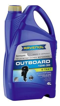 Моторное масло Ravenol Outboardoel 4T SAE 10W-30 4л