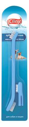 Зубная щетка для кошек и собак Cliny К103, мягкая щетина, голубой, 2 шт, 22 см