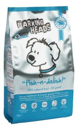 Сухой корм для собак Barking Heads Adult Fish-n-delish, лосось, форель и батат, 18кг