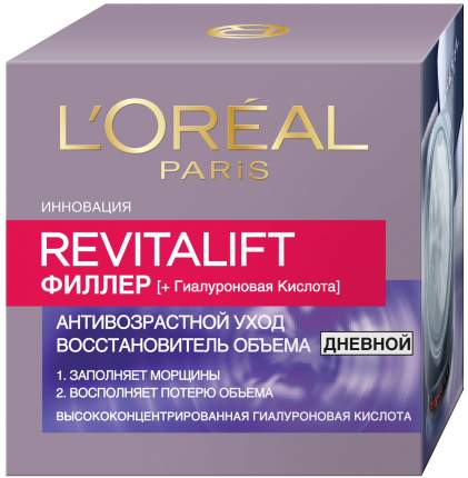 Крем для лица L'Oreal Paris Revitalift Filler 50 мл
