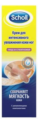 Крем ног Scholl для интенсивного увлажнения кожи , 75 мл