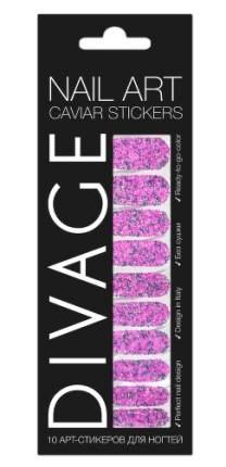 Наклейки для ногтей DIVAGE Nail Art Caviar Stickers №27