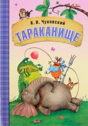 Книга В Мягкой Обложке Мозаика-Синтез Сказки к. и Чуковского. тараканище (Мс10705)