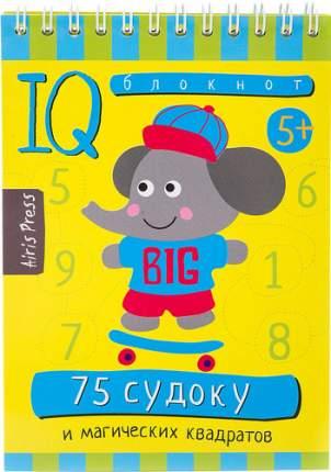 Обучающая книга Айрис Умный Блокнот. 75 Судоку и Магических квадратов (25470)
