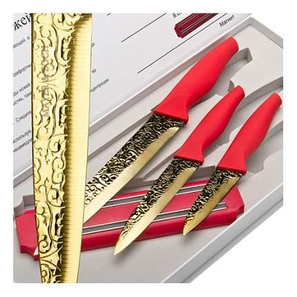 Набор ножей Mayer&Boch 24139 3 шт