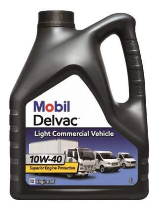 Моторное дизельное масло Mobil Delvac LCV 10W-40, 4 л
