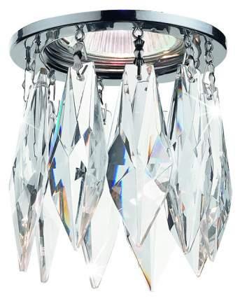 Встраиваемый светильник Novotech Crystals 369259