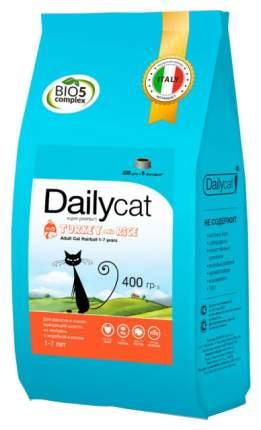 Сухой корм для кошек Dailycat Hairball, для выведения шерсти, индейка и рис, 0,4кг