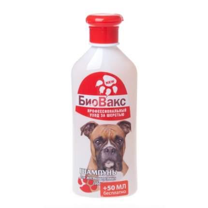 Шампунь для собак БиоВакс для жесткошерстных, экстракты шалфея и облепихи, 350 мл