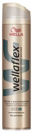 Лак для волос Wella Wellaflex Объем и Восстановление 400 мл