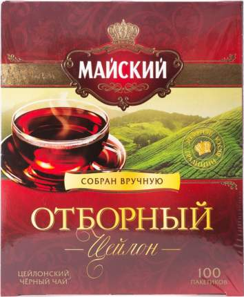 Чай черный Майский отборный 100 пакетиков
