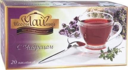 Чай черный Необычайный с чабрецом 20 пакетиков