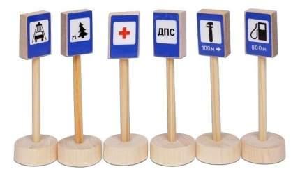 Набор дорожных знаков PAREMO Дорожные знаки сервиса 6 шт.