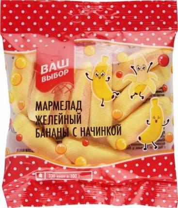 Мармелад желейный Ваш выбор бананы с начинкой 100 г
