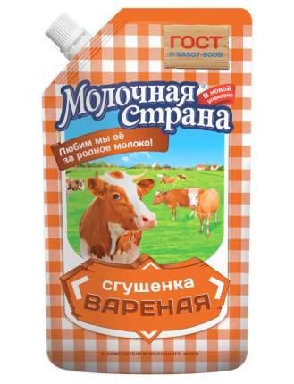 Молоко сгущенное Молочная страна вареное 270 г