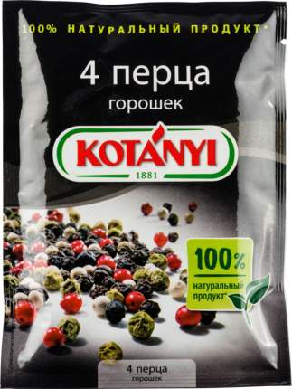 Приправа 4 перца  Kotanyi горошек 20 г