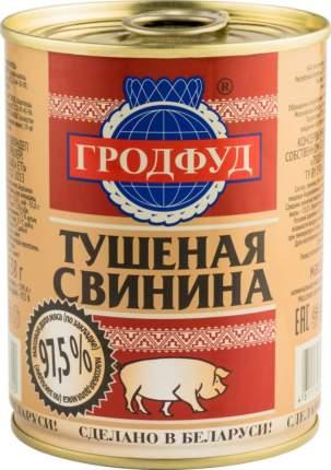 Свинина тушеная Гродфуд 338 г