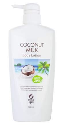 Лосьон для тела Easy Spa Coconut Milk, 500 мл