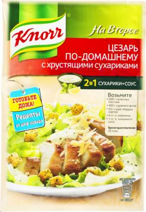 Приправа  Knorr 2в1 цезарь  по-домашнему с хрустящими сухариками на второе 30 г