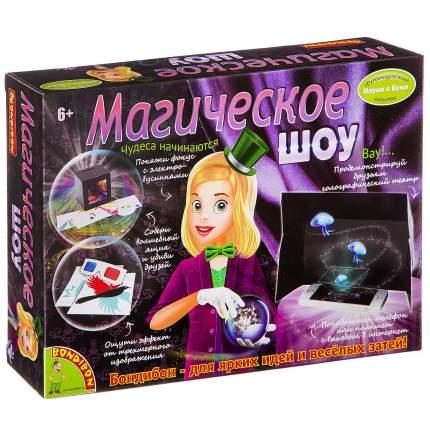 Французские опыты науки с буки магическое шоу Bondibon ВВ2632