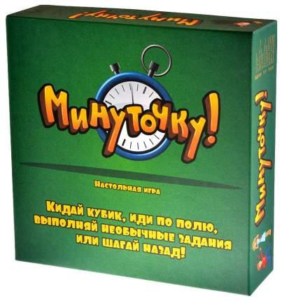 Настольная игра Magellan Минуточку MAG03333