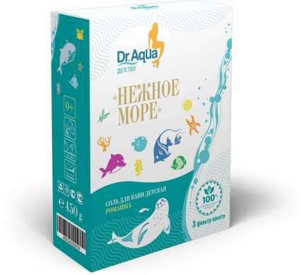 Соль для ванн детская с экстр. Ромашки 'Нежное море' Dr. Aqua 450 гр