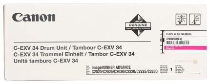 Фотобарабан Canon C-EXV34M для IR ADV C2020/2030, Пурпурный