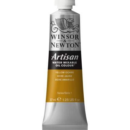 Масло водорастворимое Winsor&Newton Artisan желтая охра 37 мл
