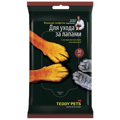 Влажные салфетки для кошек и собак Teddy Pets, для лап, с экстрактом масла Ши, 30шт