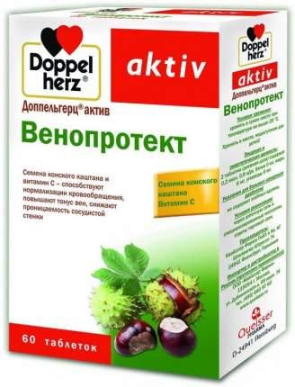 Doppelherz Aktiv Венопротект таблетки 60 шт.