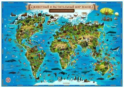 GLOBEN Учебная карта Животный и растительный мир Земли, 101х69 см НК011