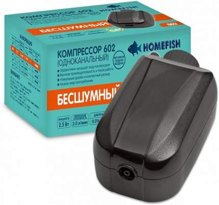 Компрессор для аквариума Home-Fish 602 одноканальный, 2 л/мин