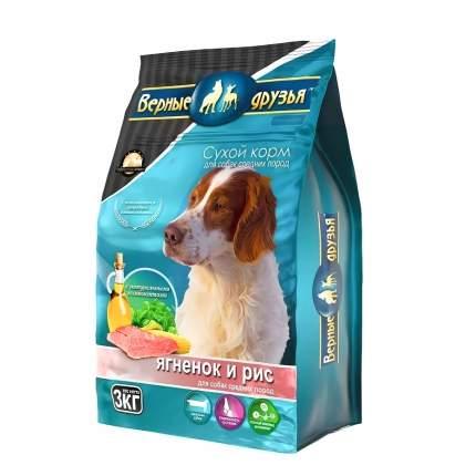 Сухой корм для собак Верные друзья, для средних пород, гипоаллергенный, ягненок и рис, 5кг