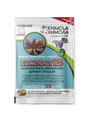 Средства для компоста Химола Компост-25 25 г