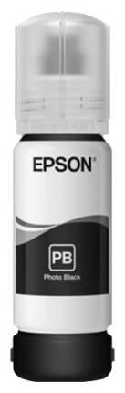 Чернила Epson C13T00S14A
