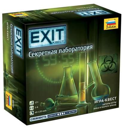 """Настольная игра """"Exit-квест. Секретная лаборатория"""""""