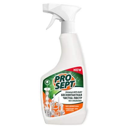 Средство для чистки люстр Prosept Universal Anti-dust 500 мл