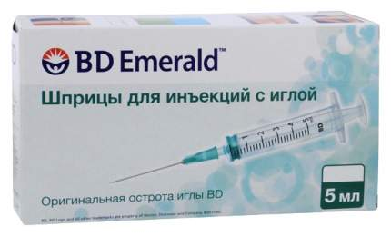 Шприц BD Emerald 3-х компонентный 5 мл 0,7 х 30 мм 100 шт.