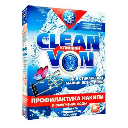 Средство от накипи Чистый мир CLEAN VON