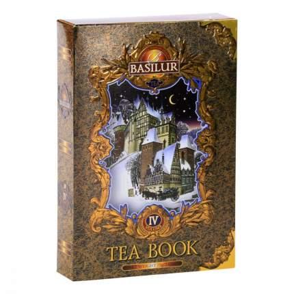 Чай Basilur Чайная книга. Том 4 черный листовой 75 г