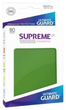 Протекторы Ultimate Guard, зеленые Supreme UX Sleeves Standard Size Green