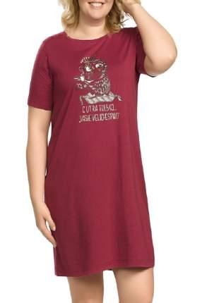 Платье женское Pelican ZFDT9780 красное 3XL