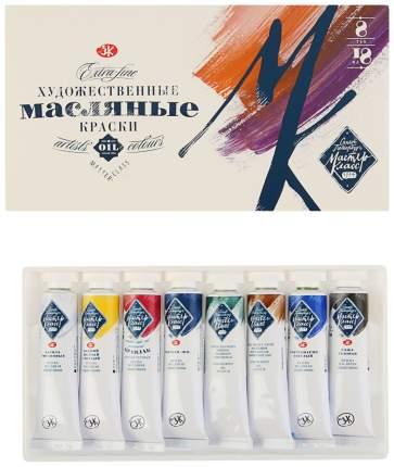 Набор художественных масляных красок Мастер-класс, 8 цветов, 18 мл в тубах Невская палитра
